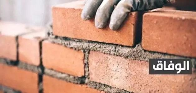 جدول رسوم التصالح في مخالفات البناء