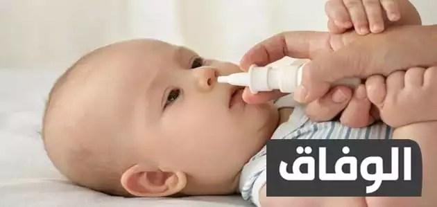 دواء للبرد سريع المفعول للاطفال الرضع