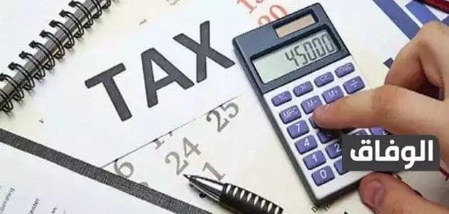 كيفية حساب ضريبة القيمة المضافة على السلع المستوردة