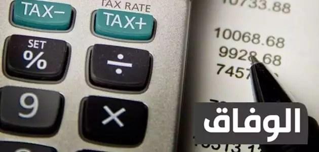 كيفية حساب ضريبة القيمة المضافة للاستيراد