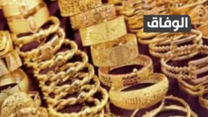 ما هي كمية الذهب المعفاة من الجمارك في مصر