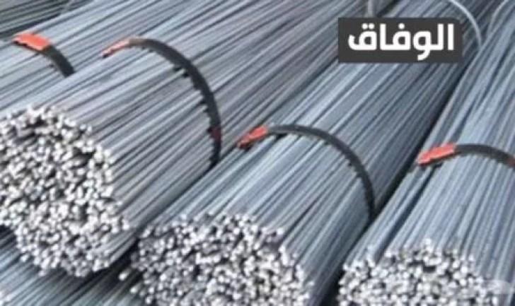 حساب كمية الحديد في الاعمدة