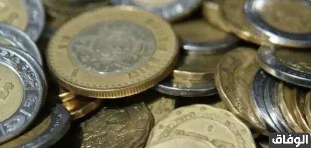 تفسير حلم العثور على النقود المعدنية