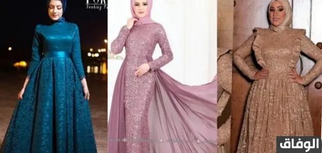تفسير حلم لبس فستان طويل للعزباء