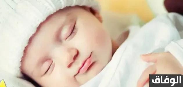 تفسير حلم طفل رضيع بين يديك لابن سيرين
