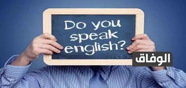 عدد مستويات اللغة الانجليزية في الجامعة الامريكية