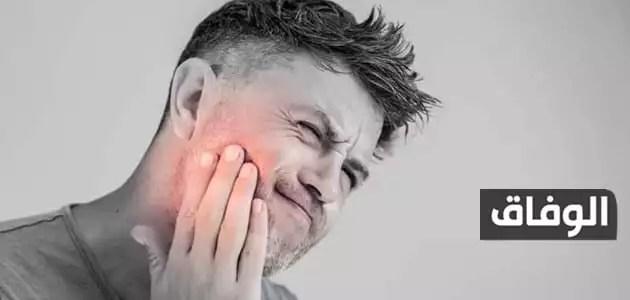 مسكن لألم الأسنان الشديد