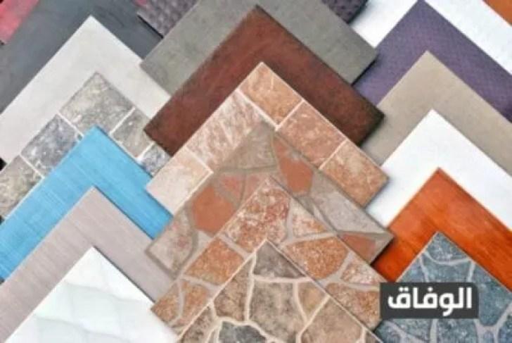 أرخص مكان لبيع السيراميك في مصر