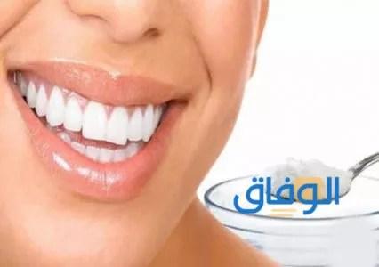 المحلول الملحي لعلاج تسوس الأسنان