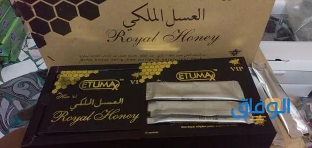 انواع العسل الملكي الاصلي