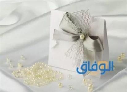 بطاقات دعوة الزفاف للأصدقاء