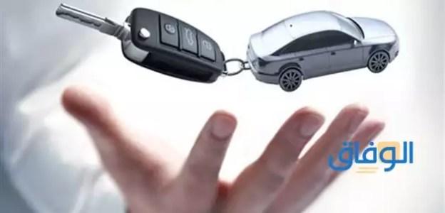 فائدة قرض السيارة من بنك QNB مصر
