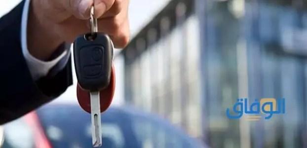 قرض السيارة من بنك مصر لأصحاب المعاشات