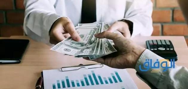 قرض بدون فوائد 2021