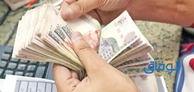 قروض بنك الإسكندرية للمهن الحرة