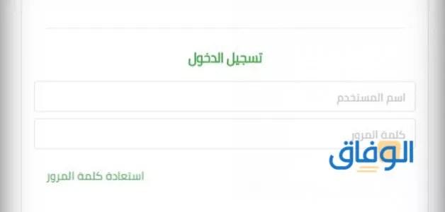 كيف اعرف رقم الضمان الاجتماعي الخاص بي في الجزائر