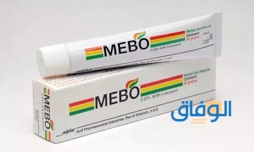 ميبو كريم لعلاج آثار الجروح
