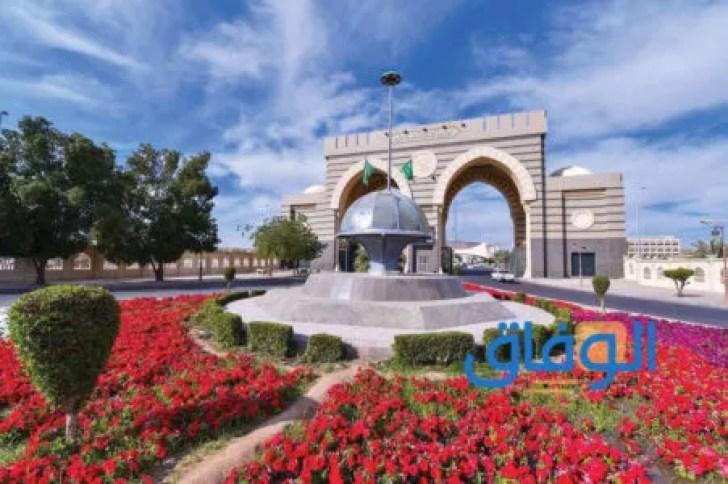 وظائف شاغرة في الجامعة الإسلامية بالسعودية