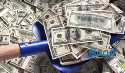 نموذج طلب اعانة مالية لجمعية محلية جزائرية