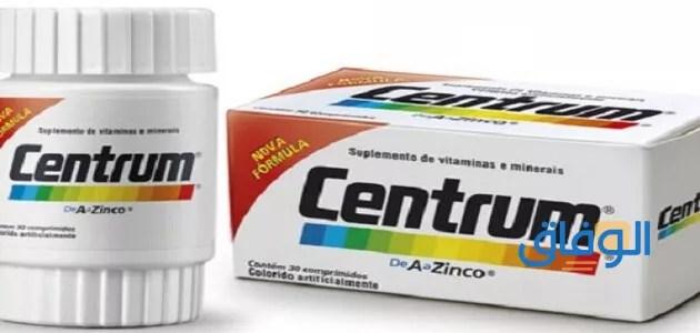 فيتامين سنتروم للرجال فوق الخمسين
