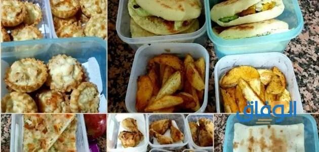 أكلات مفيدة للاطفال المدارس