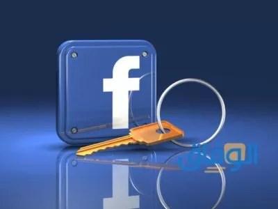 أسباب تلقي رسالة إثبات هوية الفيس بوك