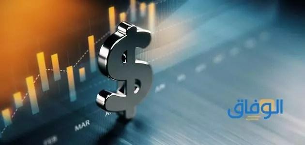 استثمار المال في البنك الأهلي
