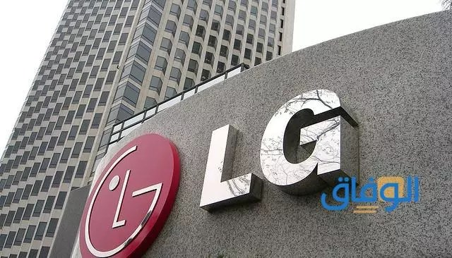 الشراء من LG
