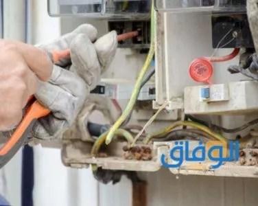 المستندات المطلوبة للتقديم على عداد كهرباء عشوائي