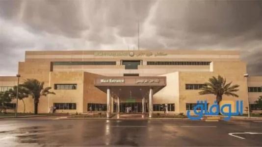 شروط فتح ملف طبي بمستشفى قوى الأمن