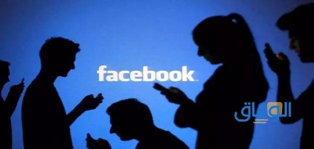 كيفية تخطي إثبات الهوية في الفيسبوك