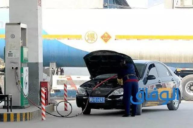 مميزات الغاز الطبيعي للسيارات
