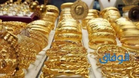 تفسير حلم الذهب في المنام للمتزوجة