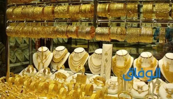 سعر الذهب في فنلندا باليورو.
