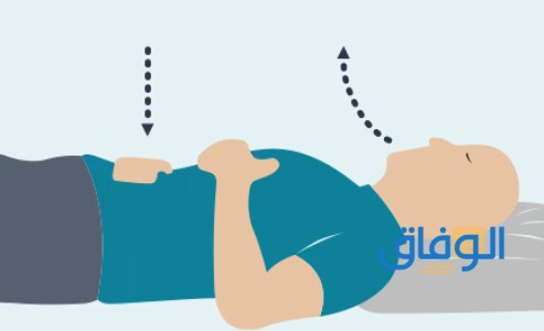 طريقة النوم الصحيحة للتنفس