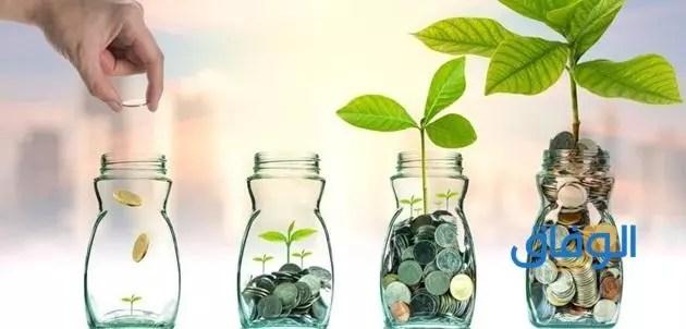 كيف استثمر مبلغ صغير في البنك