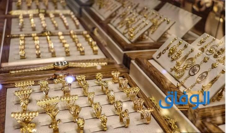 معلومات حول الذهب الاسكندنافي