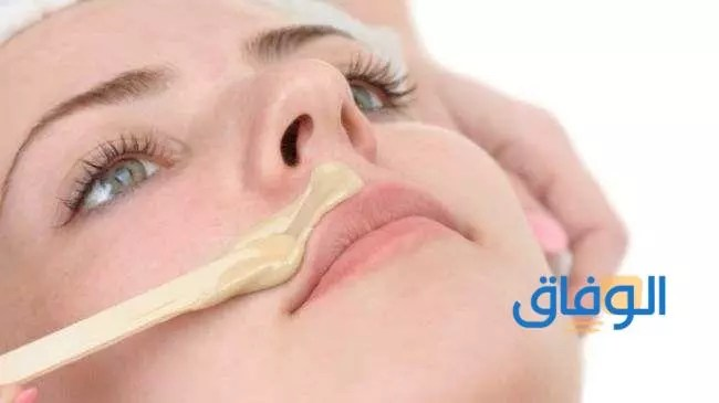 أفضل طريقة لإزالة شعر الوجه للبشرة الحساسة بالشمع