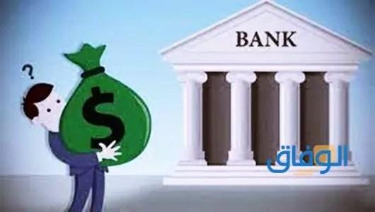 كيفية تحويل اموال من حساب الى حساب اخر