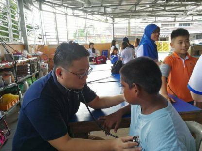 Union Medic Group of Clinics Jebhealth Health Screening Checkup 3