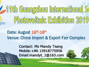 11th Guangzhou International Solar Photovoltaic Exhibition 2019 (PV Guangzhou 2019)
