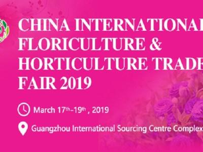 China International Floriculture & Horticulture Trade Fair