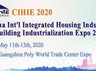China Int'l Integrated Housing Industry & Buildin