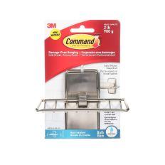 Command Satin Nickel Soap Dish2