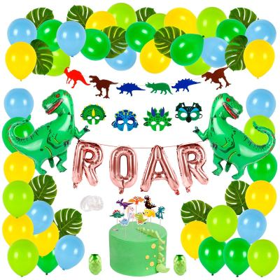 Dinosaur Party Supplies Dino Birthday Party Decoration Set for Kids for $17.63 w/code