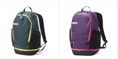 Puma : Vibe Backpack $14.99 (Reg $30.00)