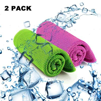 Amazon : 2 Pack, Breathable Microfiber Drying Towel Just $6.90 W/Code (Reg : $29.99) (As of 9/18/2019 9.20 PM CDT)