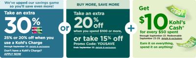 Kohl's : Extra 30% Off + Free Shipping (Kohls Card Req'd)
