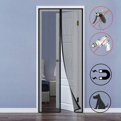 Magnetic Screen Door for $12.59 w/code