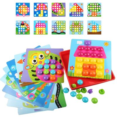 Amazon : Button Art Color Matching Mosaic Pegboard Puzzles Game Just $7.99 W/Code (Reg : $14.99) (As of 10/12/2019 3.22 PM CDT)